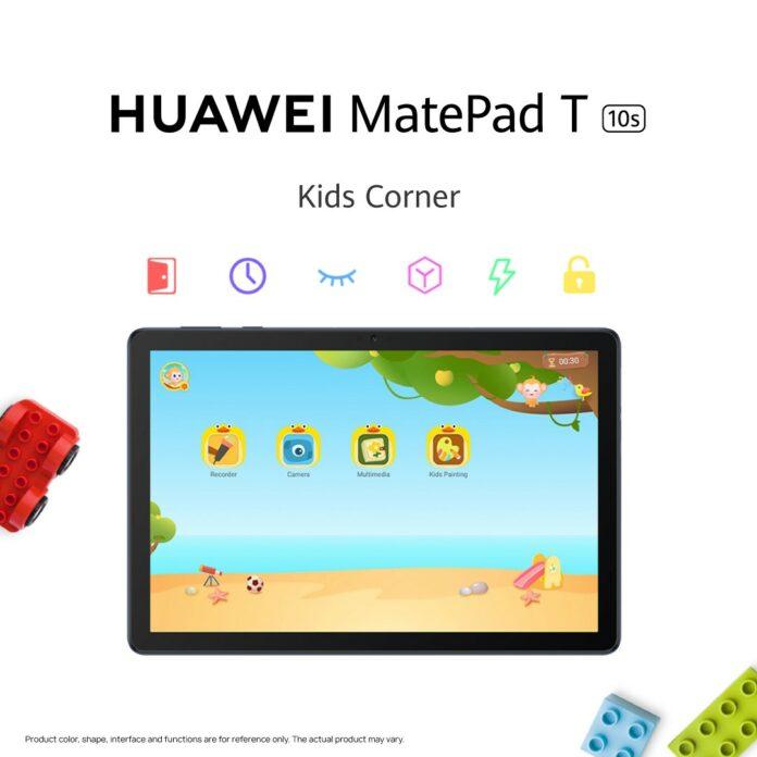 Huawei Matepad T10 series